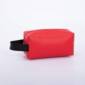 Косметичка, отдел на молнии, с ручкой, цвет красный