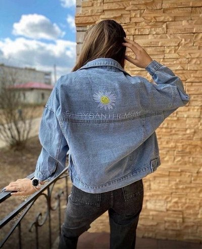 Не упусти момент! Качественные джинсы по доступным ценам! — Джинсовки — Джинсовые куртки