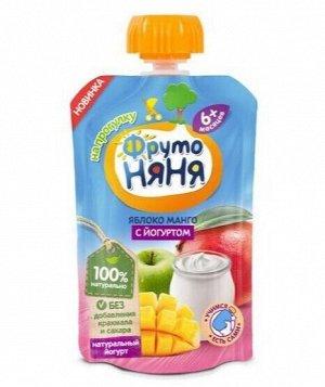 ФРУТОНЯНЯ Пюре 90г яблоко-манго с йогуртом большая упаковка 12 шт