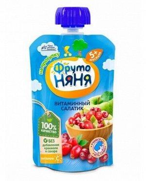 ФРУТОНЯНЯ Пюре 90г витаминный салат яблоко-шиповник-клюква без сахара большая упаковка 12 шт