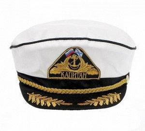 Капитанка Капитанка «Капитан»