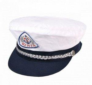 Капитанка Юнга подросток