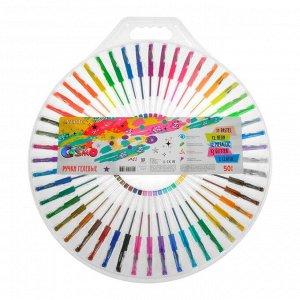 Набор гелевых ручек 50 цветов (11 пастельных, 12 неоновых, 12 металлик, 13 с блестками, 2 классических) deVENTE Cosmo 0.8 мм