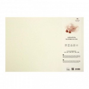 """Бумага для акварели В3 (350х500 мм), 10 листов """"Чайная пастораль"""", 200 г/м2, белая"""