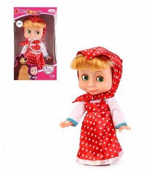 """Карапуз. Кукла """"Маша и Медведь, Маша"""" 25см. озвуч., руссифиц. в платье в горох  арт.83033B"""