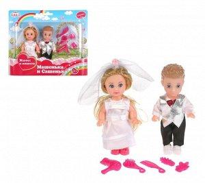 "Карапуз. Кукла ""Машенька и Сашенька"" 12см. Набор 2 шт. жених и невеста арт.MARY002-GB-BB"