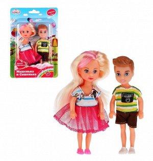 "Карапуз. Кукла ""Машенька и Сашенька"" 12см. Набор 2 шт. на блистере арт.MARY001-GB-BB"