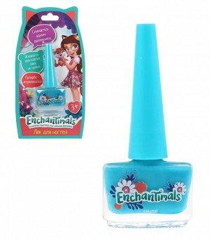 """Милая леди. Косметика для девочек """"Enchantimals"""" лак для ногтей лазурный на блистере арт.NPS-3125"""