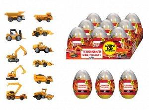 """Центрум. 87671 Игрушка сюрприз в яйце """"Спецтехника"""""""