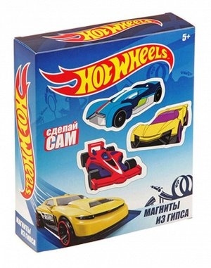 Центрум. Hot Wheels 88557 Магниты из гипса (гипс, краски, кисть, пласт.форма, магнитная лента)