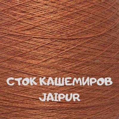 Премиум пряжа для вязания из Италии — Сток кашемиров, кашемиров с шелком