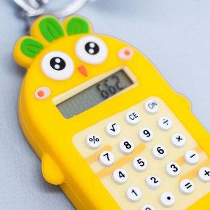 "Брелок-калькулятор ""Сarrot"", yellow"