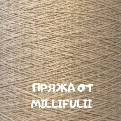 🇮🇹 Пряжа из Италии Вязать - просто! Цены сказка. — Nuvola of Millefili и др. артикулы! Меринос+кашемир+ангора. — Пряжа