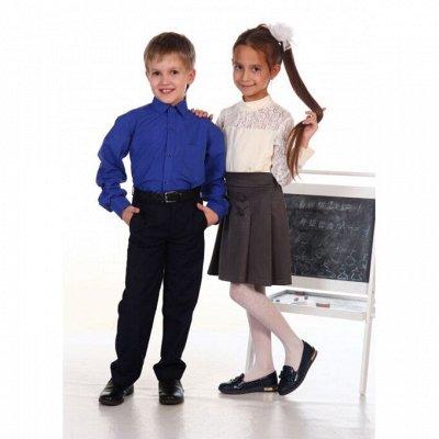 💥Весна! Нижнее белье!Платья!Все скидки в одной закупке!🔥😍  — АКЦИЯ!! Рубашки и водолазки для детей! Юбки для школы! — Рубашки