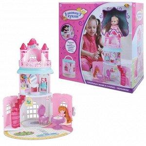 Игровой набор Abtoys В гостях у куклы Замок кукольный в сумочке-переноске с куклой и аксессуарами896