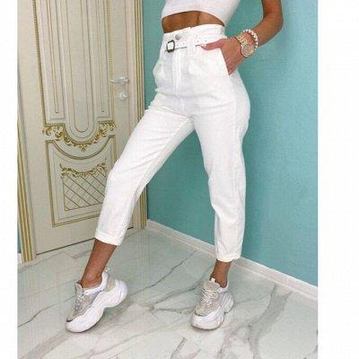#Актуальные вещи в твой гардеробღДоступные цены! — Джинса в тренде — Одежда