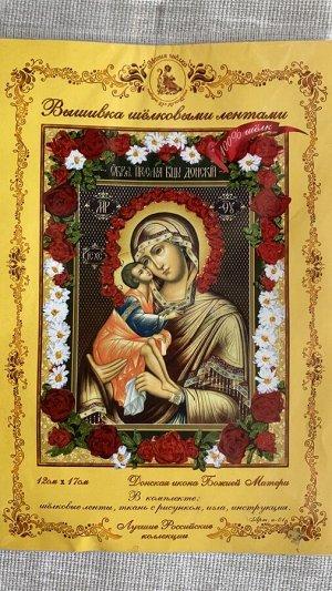 Набор для вышивания летами И-01Образ Пресвятой Богородицы Донской 12 Х 17