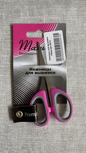 Ножницы для вышивки 105мм арт.SA14