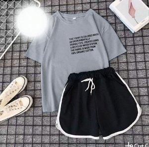 Костюм с шортами
