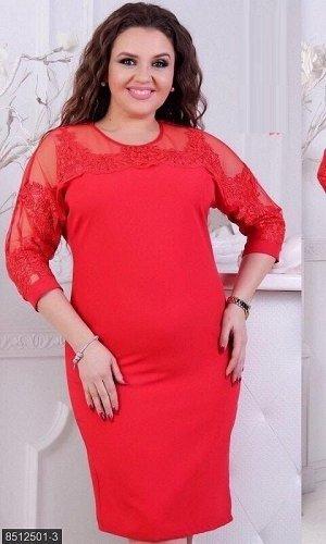 Платье Может отличаться узором на сетке