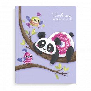 Дневник школьный арт. 56338 ПАНДА НА ДЕРЕВЕ / твёрдый переплёт 7БЦ, А5+, 48 л., блинтовое тиснение, матовая ламинация, печать в одну краску, универсальная шпаргалка/