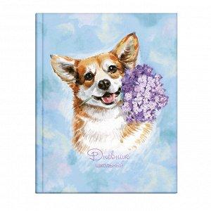 Дневник школьный арт. 56429 ЩЕНОК С ЦВЕТАМИ / твёрдый переплёт 7БЦ, А5+, 48 л., тиснение цветной фольгой, глянцевая ламинация, печать в одну краску, универсальная шпаргалка/