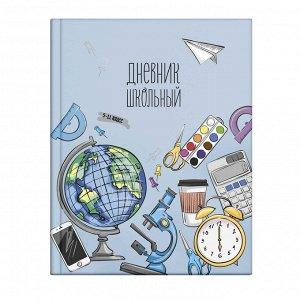 Дневник школьный 5-11 класс арт. 56509 МИР ШКОЛЬНИКА / А5+, 170х218 мм, 48 л., твёрдый переплёт, тиснение фольгой, глянцевая ламинация. Блок - белый офсет 65 г/м2, печать в одну краску/