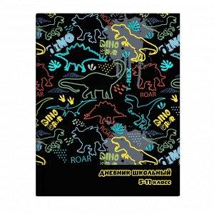 Дневник школьный 5-11 класс арт. 56514 ЯРКИЕ ДИНОЗАВРЫ / А5+, 170х218 мм, 48 л., твёрдый переплёт, тиснение фольгой, глянцевая ламинация. Блок - белый офсет 65 г/м2, печать в одну краску/