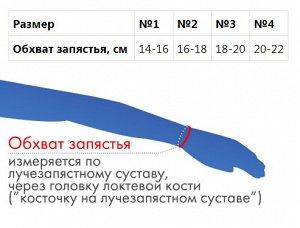 F-201 Бандаж для лучезапястного сустава