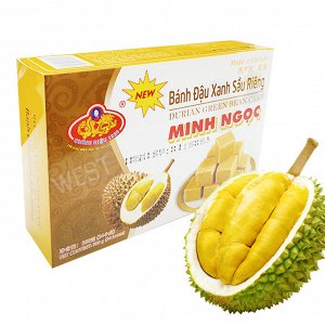 Халва из маша с дурианом 280 гр. Т.М. « Rong Vang Minh Ngoc»
