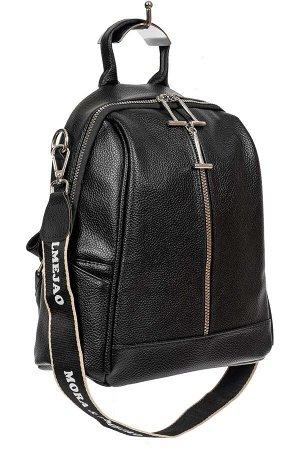 Рюкзак-трансформер молодёжный из искусственной кожи, цвет чёрный