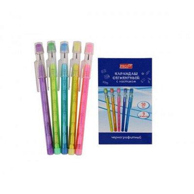 Добрый шкаф. МНОГО НАЛИЧИЯ — Ручки, карандаши, фломастеры - В НАЛИЧИИ, Для левшей ручки