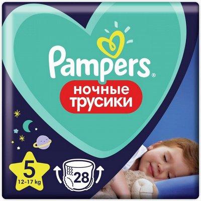 • PAMPERS • Новое поступление — Новинка! ночные трусики