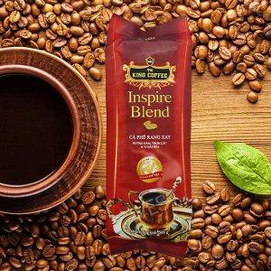 Кофе молотый King Coffee Inspire.серия Blend, 500 гр.