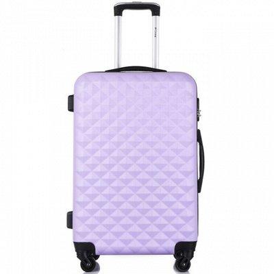 LA*CCO*MA . Твоя любимая сумка здесь! 5 ⭐   — Дорожные сумки и чемоданы — Дорожные сумки