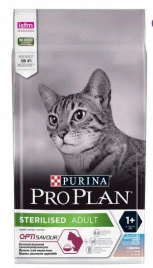 Pro Plan Sterilised сухой корм для стерилизованных кошек Треска/Форель 3кг