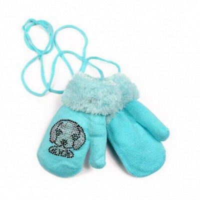 РАДУГА-ДЕТИ Мега-детская за-ку-п-ка! Скидки на ура!💥💥💥 — Аксессуары-Девочкам — Вязаные перчатки и варежки