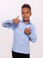 Голубая рубашка с длинным рукавом и серыми вставками