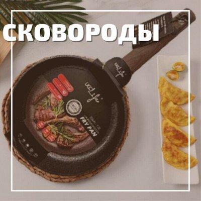 *Майский SaLe* Ликвидация любимой посуды* — Сковороды! — Сковороды