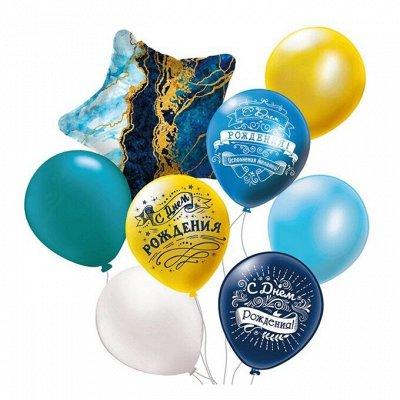Канун праздника лучше самого праздника. Новинки  — Наборы воздушных шаров — Воздушные шары, хлопушки и конфетти