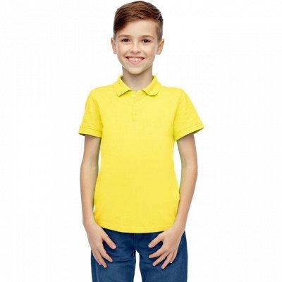 РАДУГА-ДЕТИ Мега-детская за-ку-п-ка! Скидки на ура! 💥 — Мальчикам-Рубашки — Рубашки
