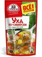 Смесь для супа. Уха по-сибирски. «Трапеза На Первое»