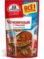 Смесь для супа. Чечевичный с томатами. «Трапеза На Первое»