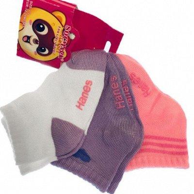 Сумочки RUSBIZZ для всех! Аксессуары — Детские носки — Носки и гольфы
