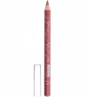 .Lux    карандаш  для  губ   тон  71 теплый розовый  new