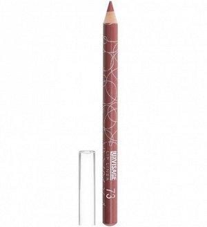 .Lux    карандаш  для  губ   тон  73  бежевый  дымчатый   new