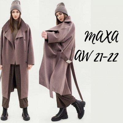 МАХА - f/w 21/22 Предзаказ осенне-зимней коллекции — MAXA S-XL — Одежда