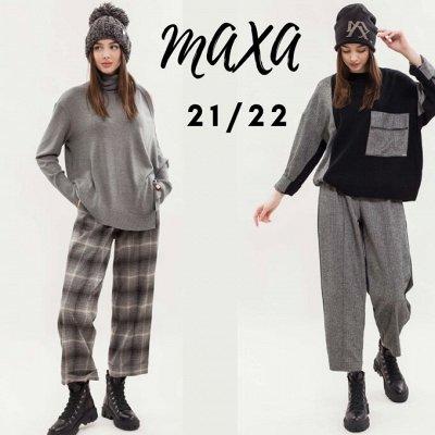 МАХА - f/w 21/22 Предзаказ осенне-зимней коллекции — MAXA 2XL-3XL — Большие размеры