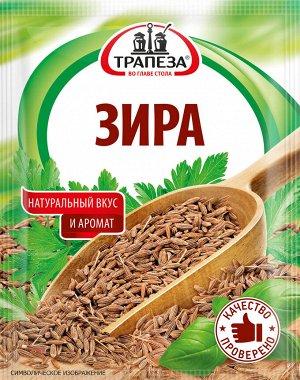 Зира На вкус и цвет Запах сильный, горьковатый, чуть ореховый. Усиливается при растирании или обжаривании семян.