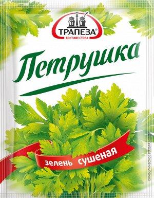 Петрушка Вкус: Освежающий, легкий, сладковато-пряный и чуть-чуть горький вкус.  Аромат: Слабопряный, ненавязчивый аромат.